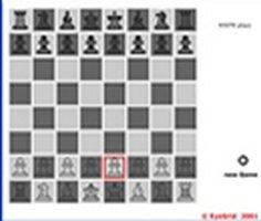 Karşılıklı Satranç oyunu oyna